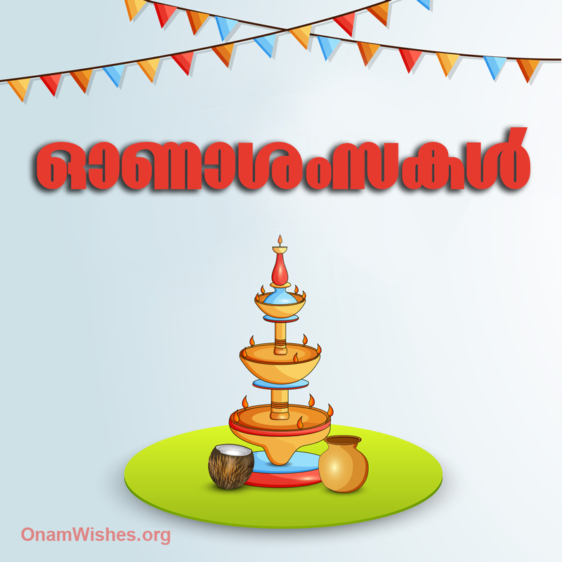 Onam images wishes
