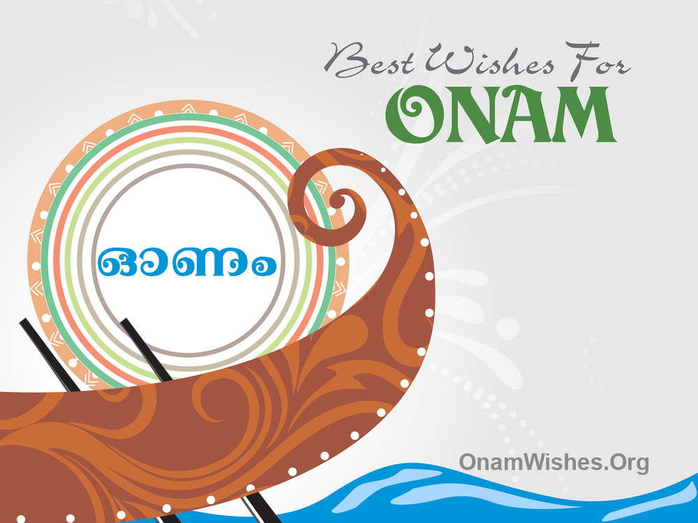 Onam Images for 2017