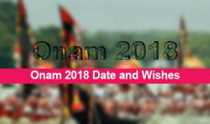 Onam 2018 Date, Images, Pictures
